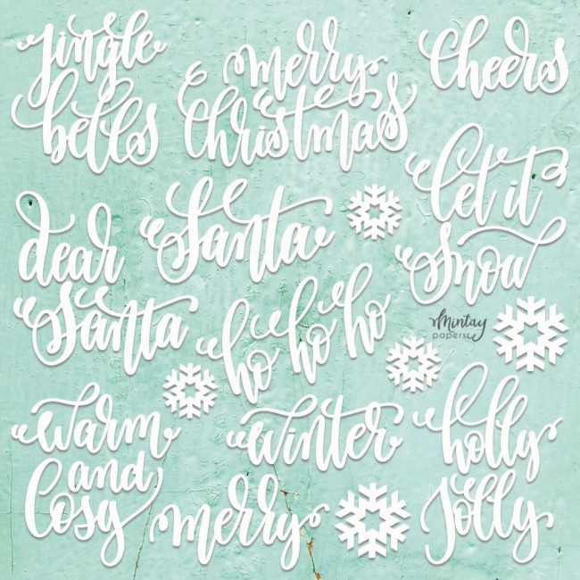 Chipboard Chippies Christmas Words